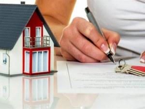 Купувате имот? Не правете тези грешки!