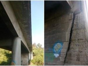 Стотици души ежедневно минават през опасен мост край София! Може ли да се стигне до инцидент?