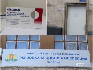 Имунизират ветеринарите в Пловдив срещу бяс... имало много излишни ваксини