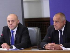 Премиер, вицепремиери, министри и еврокомисар на форум в Пловдив