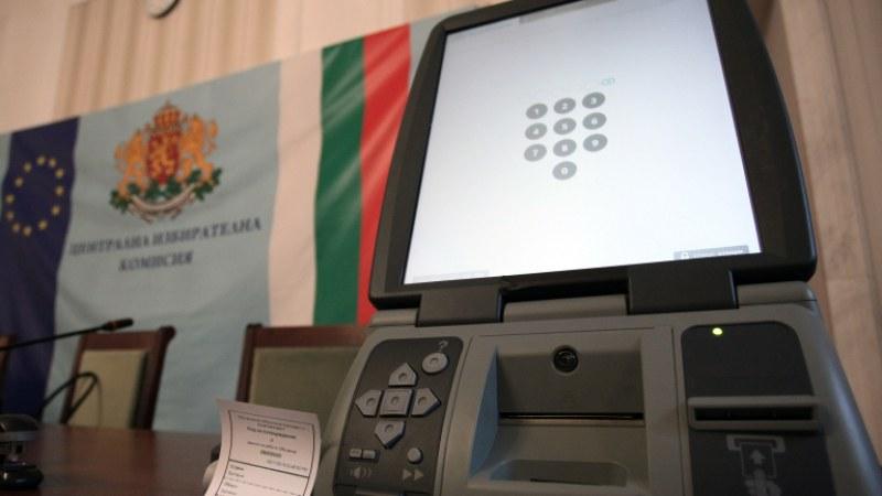 ЦИК: Машинното гласуване е неоправдано скъпо