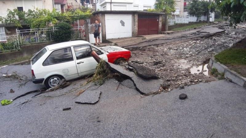 Обявиха бедствено положение в Котел