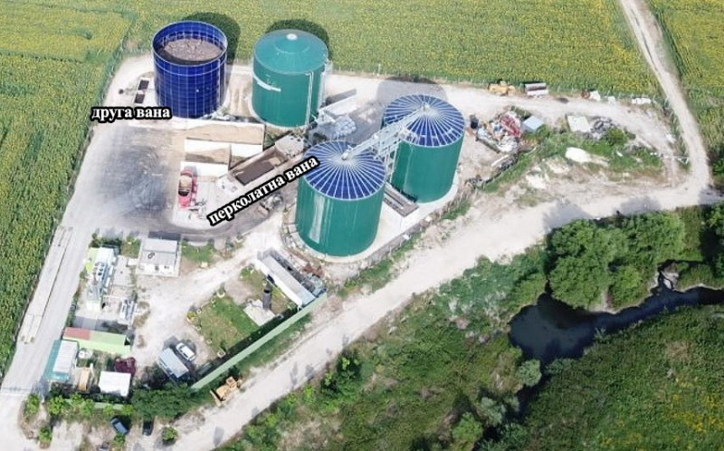 След 4 години битки: Жителите на село Труд с писмо към ЕК и премиера за централата за биогаз