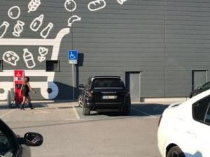 Инвалид с Порше на паркинга на Кауфланд в Тракия