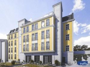 Търси се име на най-новия хотел в Пловдив - почивки на морето за кръстниците му