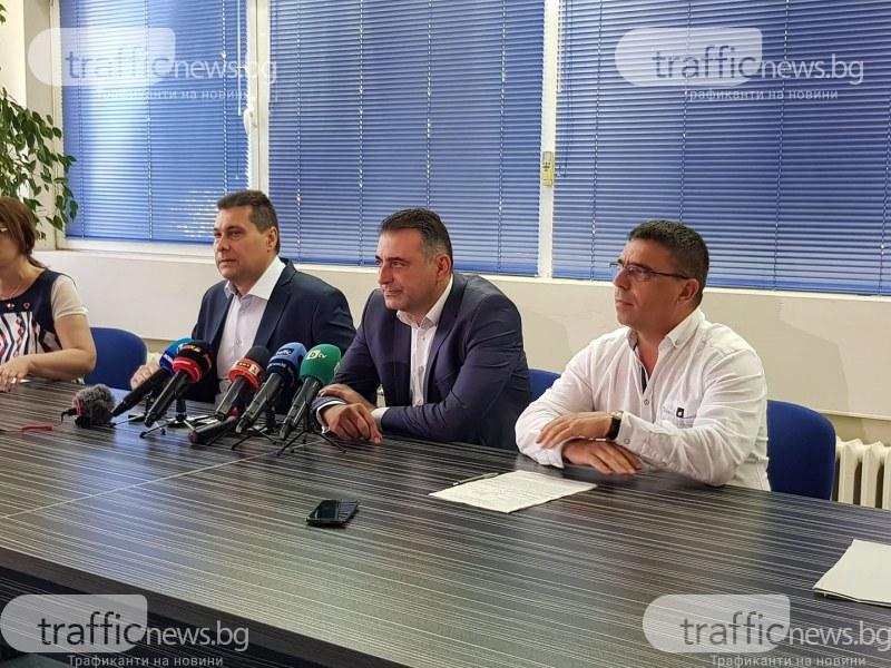 Задържаха експерт от Агенцията по храните в Пловдив - искал 1000 лева рушвет и 2 торби с продукти