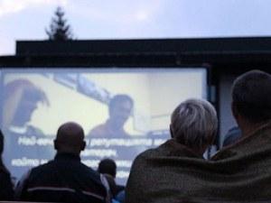 Безплатно кино под звездите в Куклен