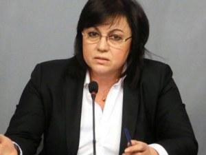Чистка и скандал за пари в БСП! Нинова разжалва Жаблянов