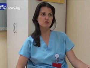 Младите лекари на Пловдив - Д-р Градинарска: Бременността трябва да има красиво начало и щастлив край