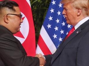 Доналд Тръмп: Това е велик ден за света