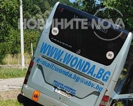 Шофьор загина при удар между автобус и кола край Рибарица