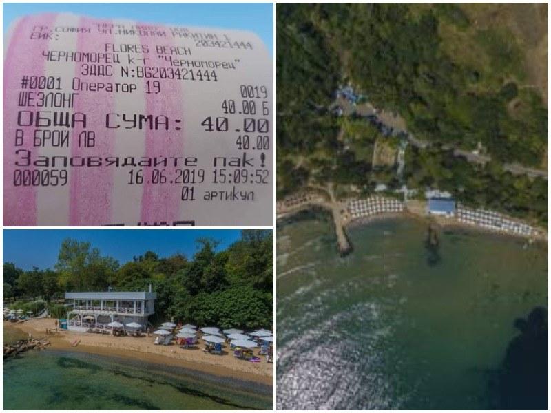 Шезлонг 40 лева по Черноморието?! Наемателят: Не това е причината за отлива на туристи у нас