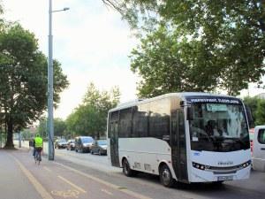Два автобуса с променен маршрут в Пловдив! Затварят улица заради ремонт