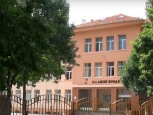 Местят в друго училище ученика от Пловдив, заснет да се гаври с учителката си