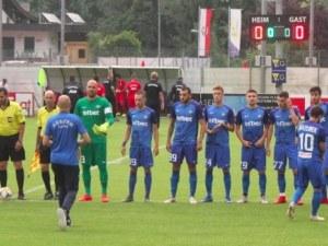 Отбор от 4-та дивизия се подигра с Левски