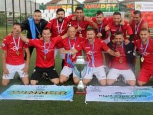 Пловдив домакин на Лига България и Шампионска лига по мини футбол