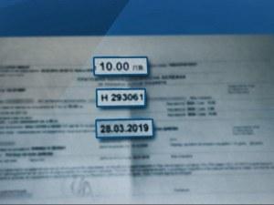 Тираджия ще съди КАТ: плаща два пъти едни и същи глоби, а му взимат талона!