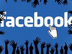 Германия глоби Фейсбук с 2 милиона евро