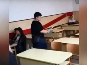 Майката на ученика, гаврил се с учителка: Обидена и наранена съм от постъпката му