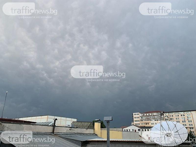 Буря приближава Пловдив, небето е черно