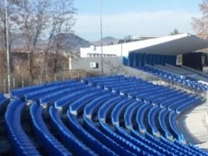 Арда отпуска 1500 билета за феновете на Ботев