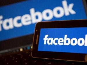 Фейсбук се срина, Instagram напълно спря