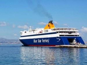 Стачка спря фериботите в Гърция, туристи се чудят как да напуснат островите