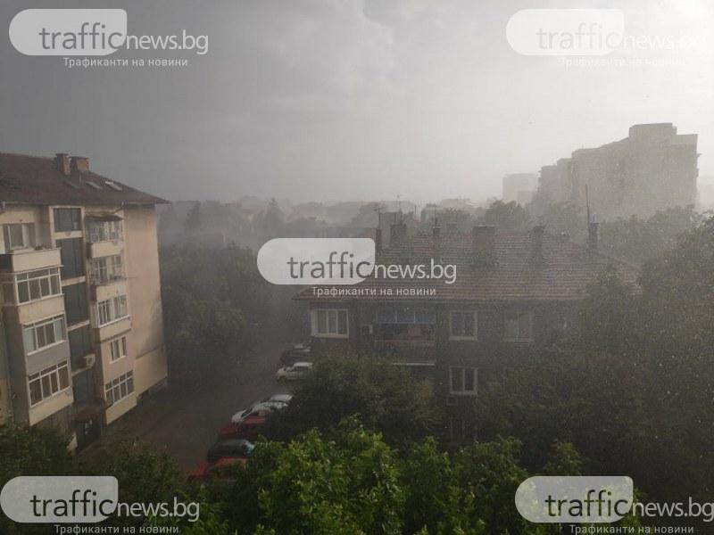 Гръмотевични бури и градушки удрят страната днес