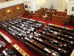 Депутати се ругаят за субсидията, ВМРО иска 1,5 млн. отгоре за партиите в парламента