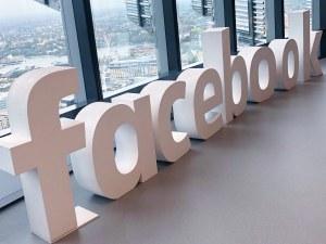 Проблемът с Facebook и Instagram вече е решен