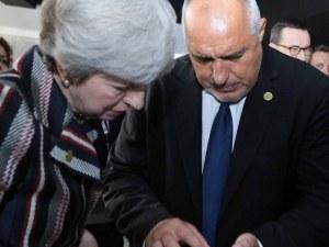 Борисов се похвали пред Мей и Меркел: Вижте как разбихме нелегални фабрики за цигари!