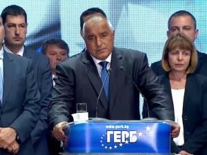 Новото начало за ГЕРБ - Бойко Борисов започва големите реформи