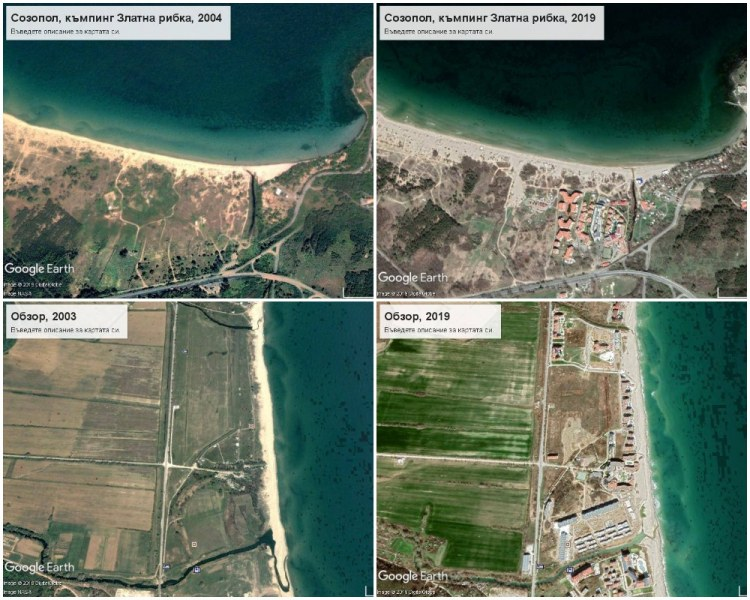 Бетономорие: Снимки преди и сега показват как 15 години се отразиха на плажовете в България