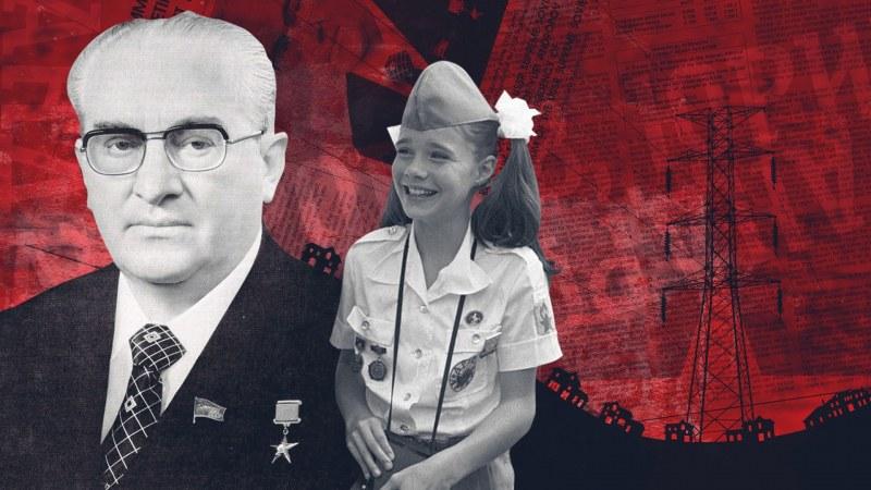 Саманта - момичето, което написа писмо на Андропов и отиде в СССР, но загина на 13 г.