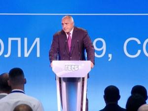 Бойко Борисов: Ключовата дума вече е справедливост! Няма да има милост за никого
