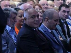 Борисов и Цветанов за последно един до друг, гледайте конгреса на ГЕРБ на живо
