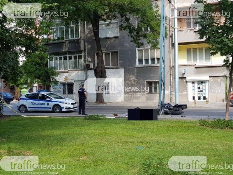 Автомобил е засякъл пътя на моториста, който загина намясто в Пловдив