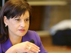 Дариткова: Ние от ГЕРБ разбираме посланията на Борисов