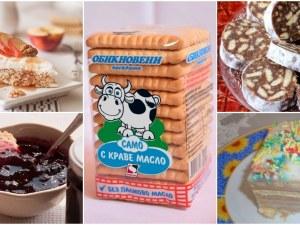 Кои са най-оригиналните рецепти с бисквити само с краве масло?