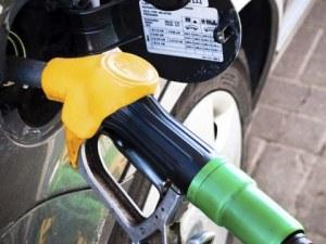 Цените на горивата това лято са бетон! Къде пловдивчани зареждат най-евтино?