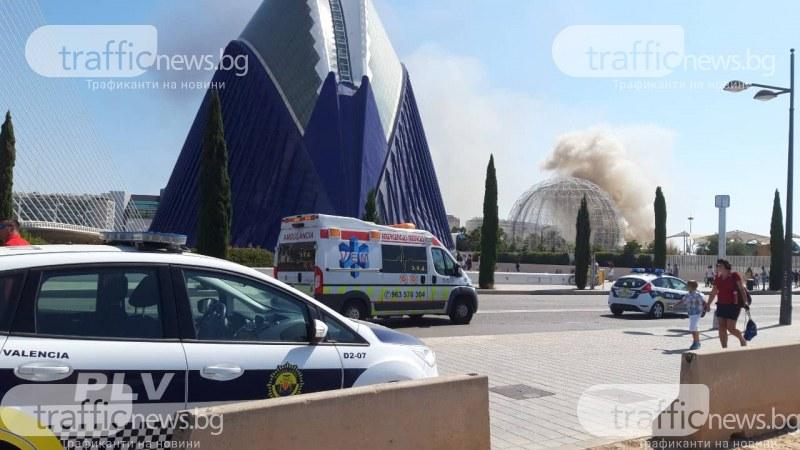 Огромен пожар в музей във Валенсия - българи били на метри от лумналия огън
