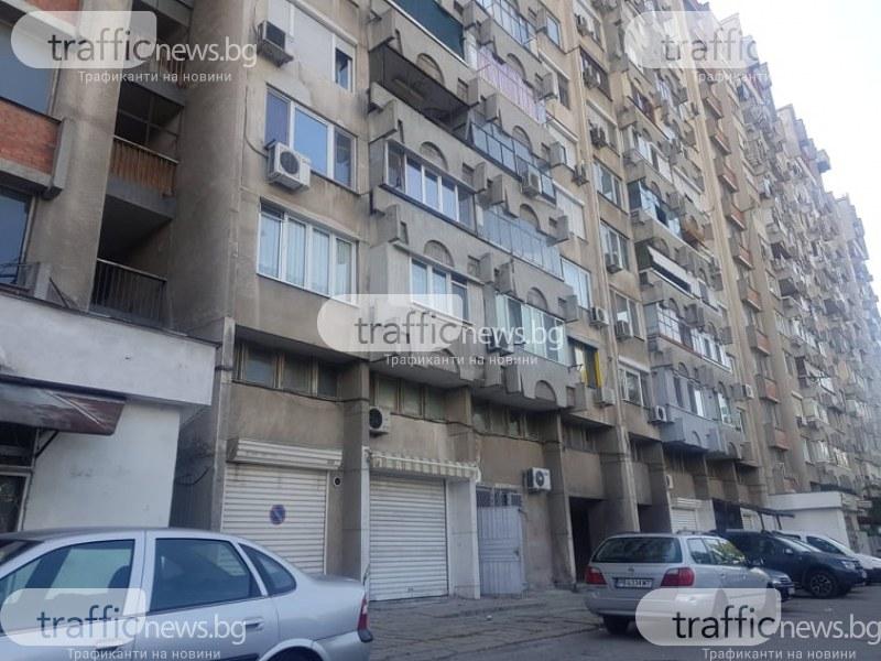 Пловдивчанка скочи от 9-тия етаж на Гиганта в Пловдив и оцеля