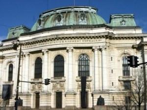 7148 кандидат-студенти се борят за място в Софийския университет, ето коя е най-желаната специалност