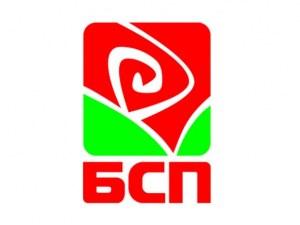 БСП - София издигна първите кандидати за районни кметове
