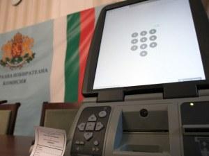 ГЕРБ предлагат да няма машинно гласуване на местни и парламентарни избори