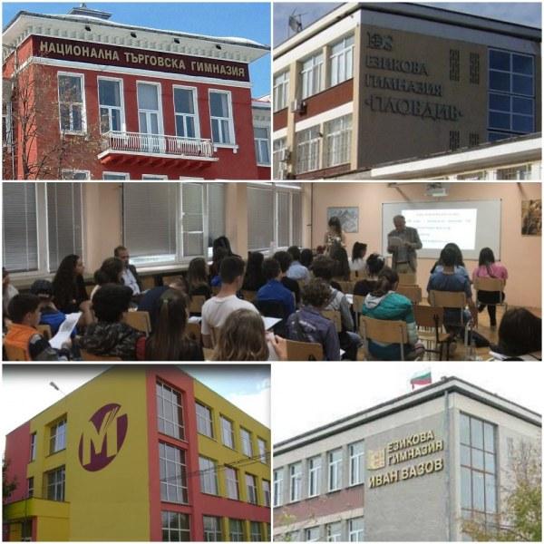Излизат резултатите от първото класиране за гимназиите след 7 клас