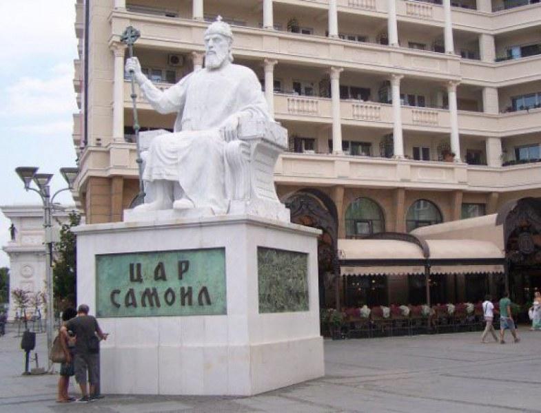 Македония реши: Честваме заедно Кирил и Методий и цар Самуил