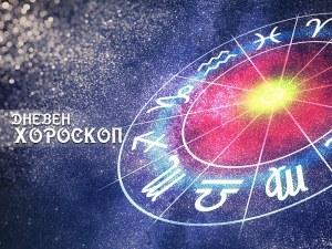Хороскоп за 13 юли: Уединение за Овните, прекрасен шанс за Телците