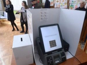 Решават съдбата на машинното гласуване днес