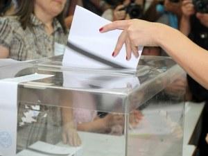 Официално: Местните избори ще са на 27 октомври